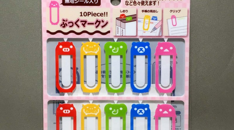 Cute Bookmark Clips - Front Packaging