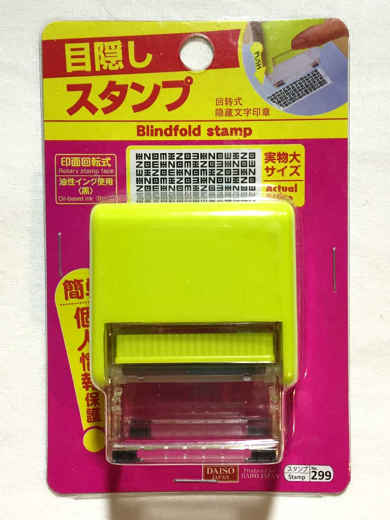 Daiso Japan Blindfold Stamp Front packaging
