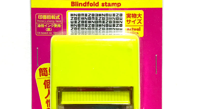 Daiso Japan Blindfold Stamp Featured Image