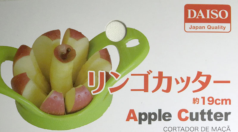 Daiso Japan Apple Cutter - Feature image