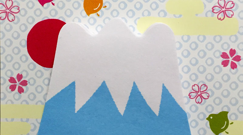 Mount Fuji Sticky Notes - Featured Image