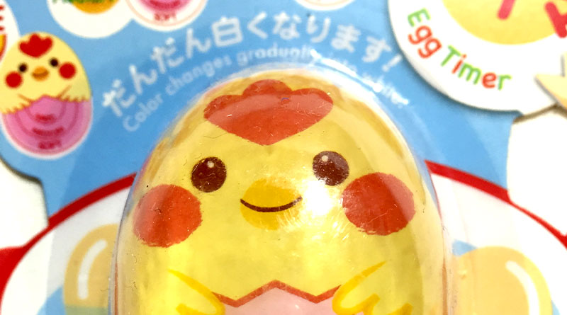 Daiso Japan Egg Timer - Feature Image