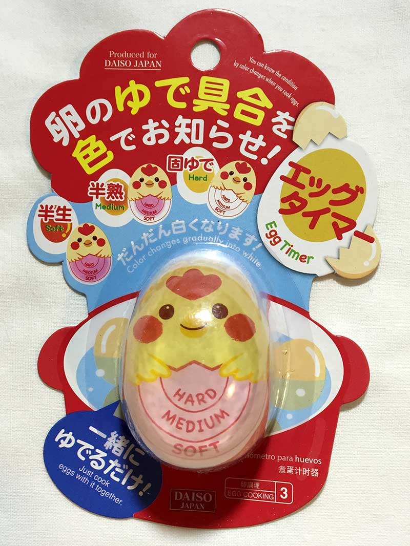 100 yen shop Daiso Japan egg timer front packaging view