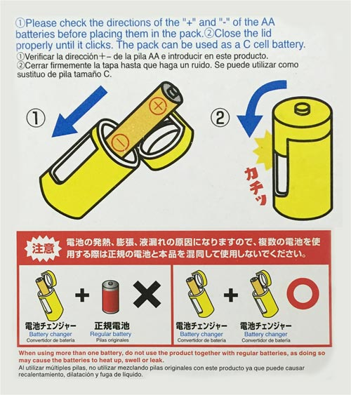 Battery Changer - How to use