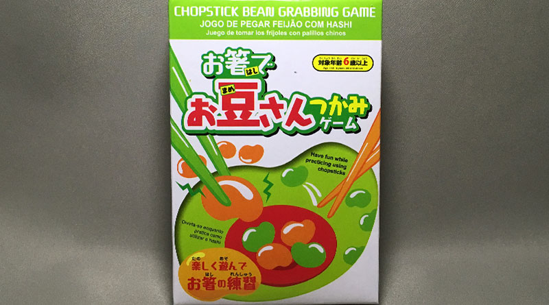 Chopstick Bean Grabbing Game - Featured Image