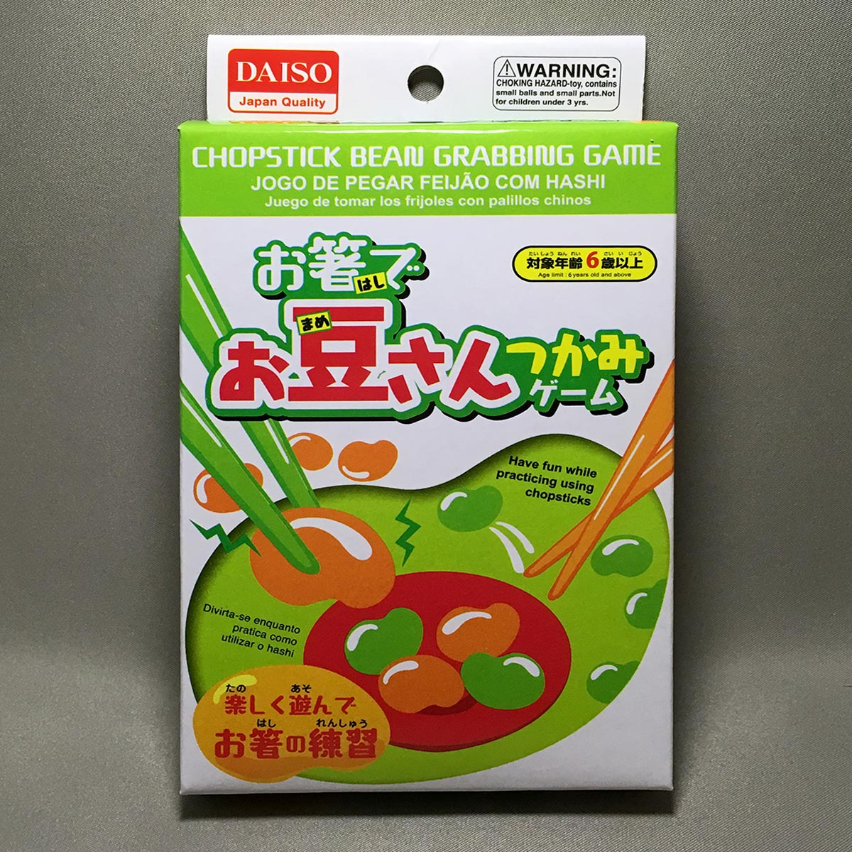 Chopstick Bean Grabbing Game - Front Packaging