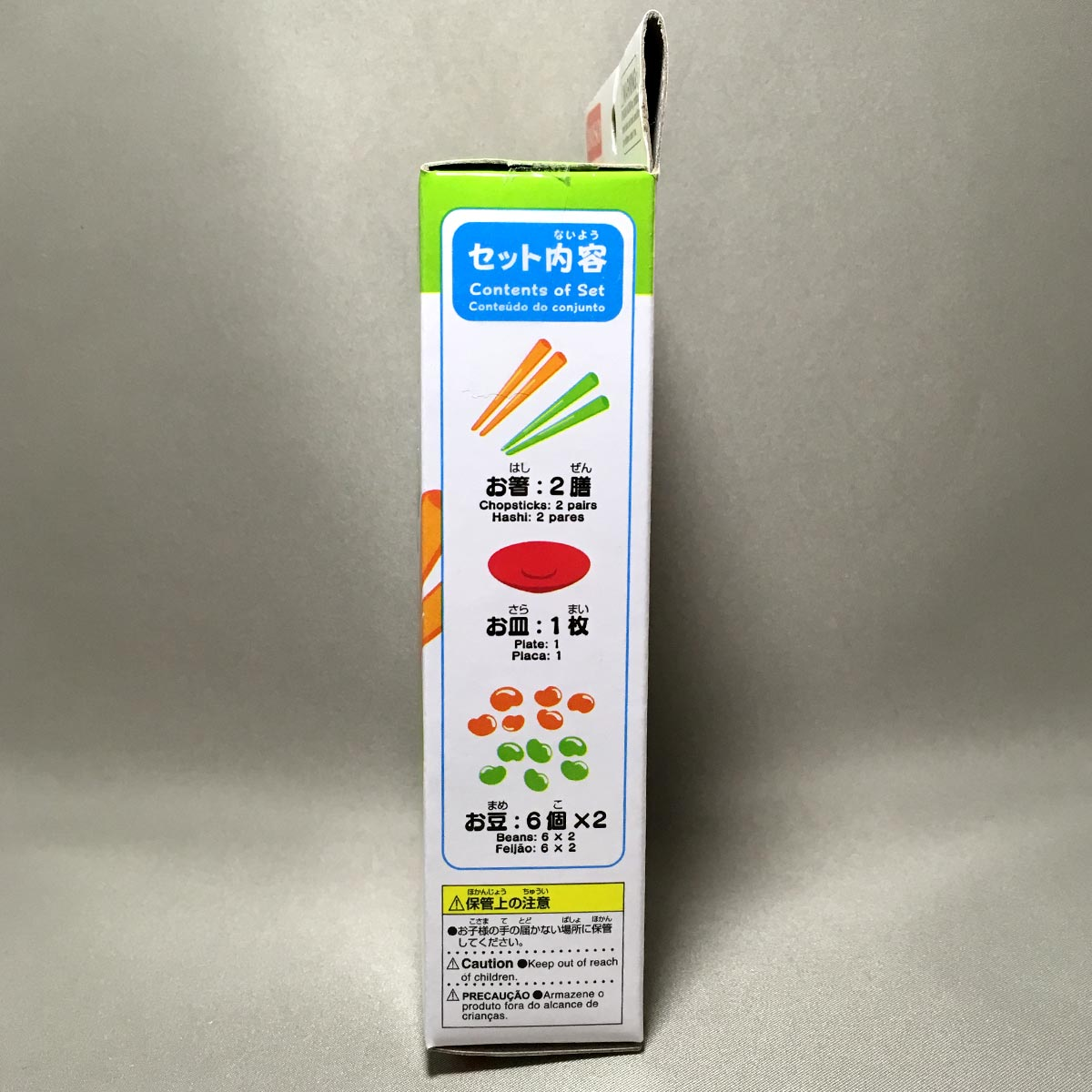 Chopstick Bean Grabbing Game - Right Packaging