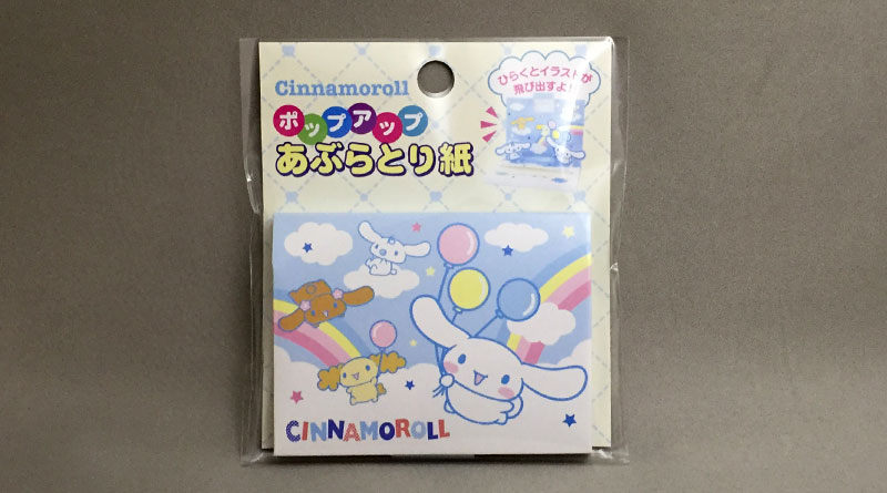 Cinnamoroll Oil Blotting Paper - featured image