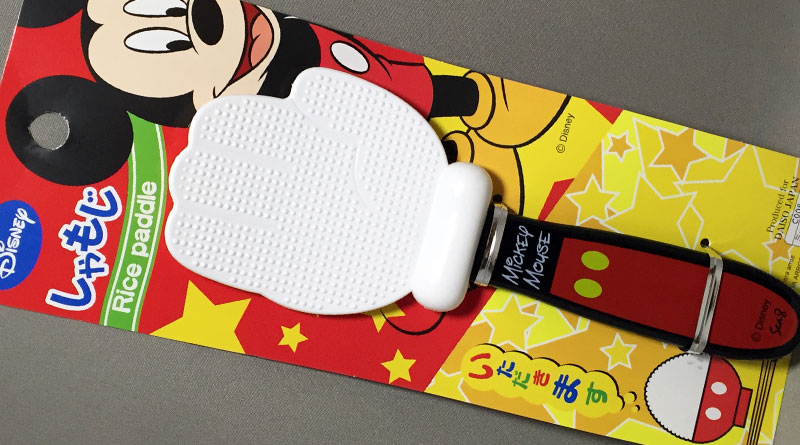Disney Mickey Mouse Rice Paddle - featured image