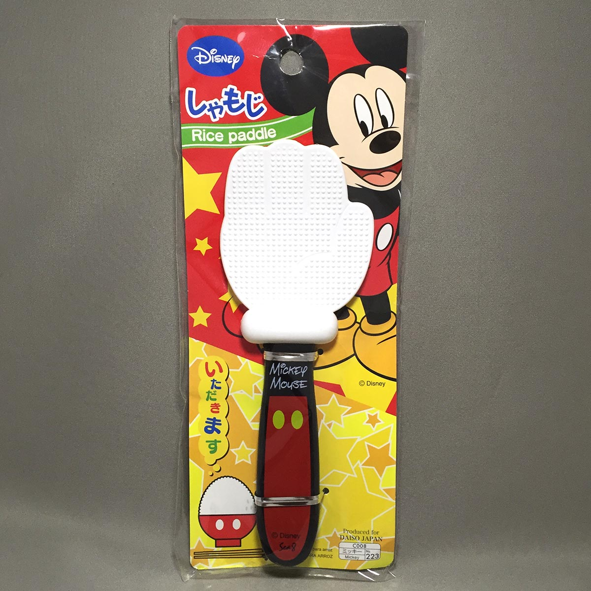 Disney Mickey Mouse Rice Paddle - front packaging