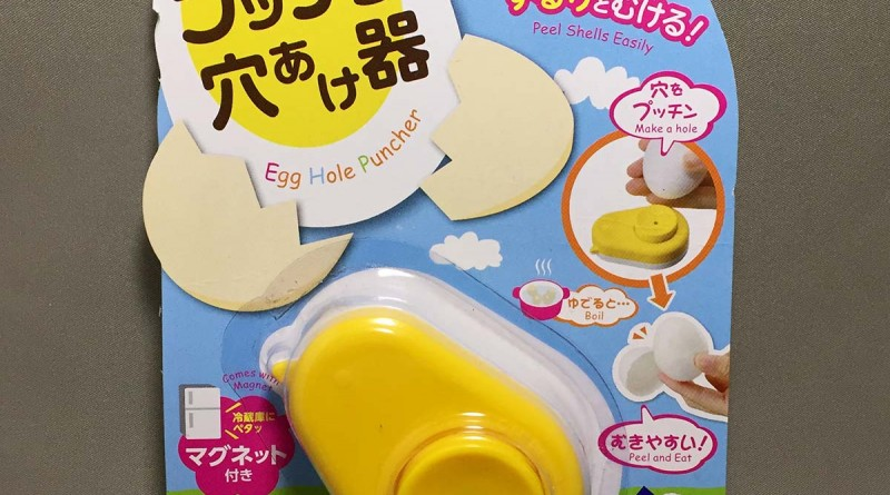 Egg Hole Puncher - Front Packaging