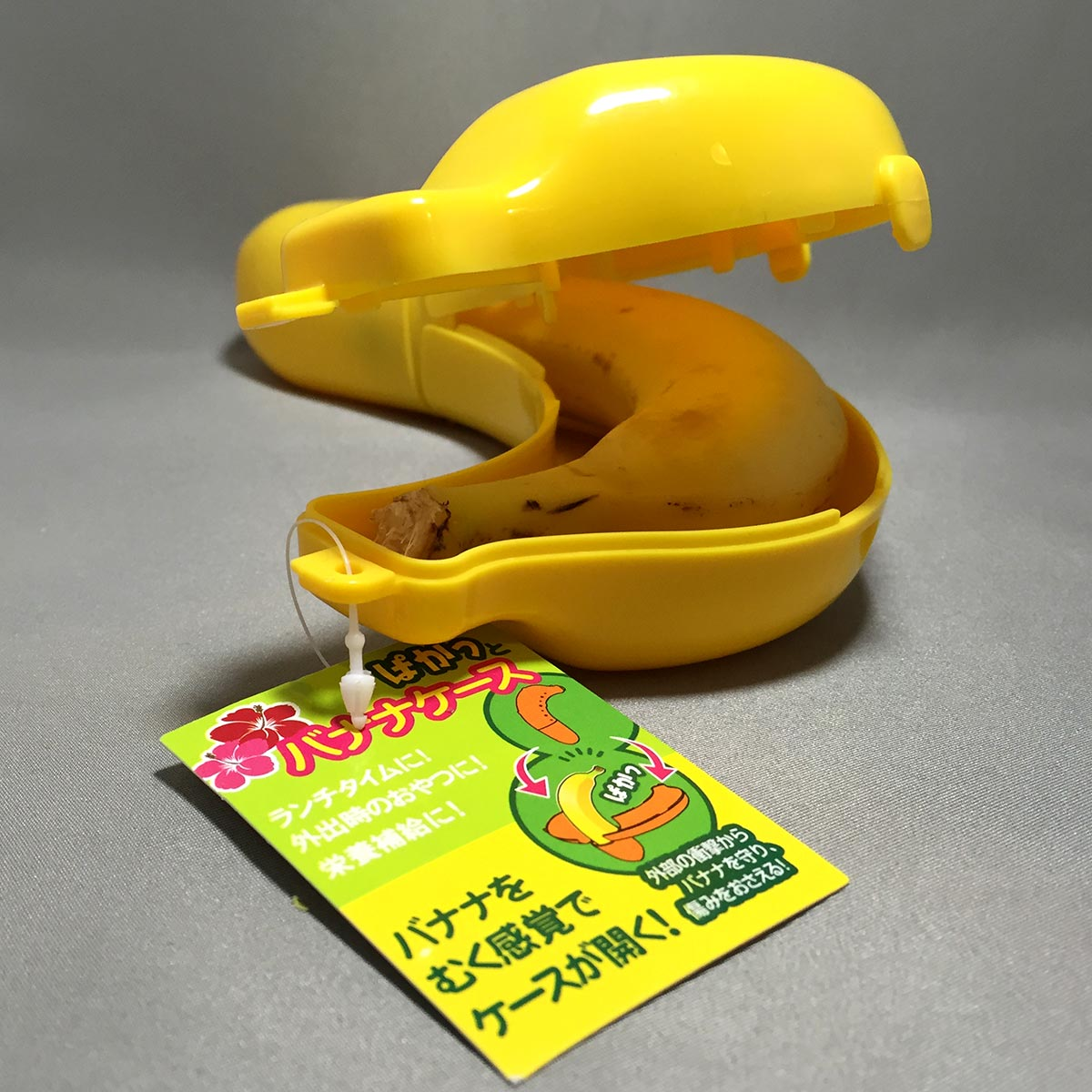 Flip Open Banana Case - banana inside 2