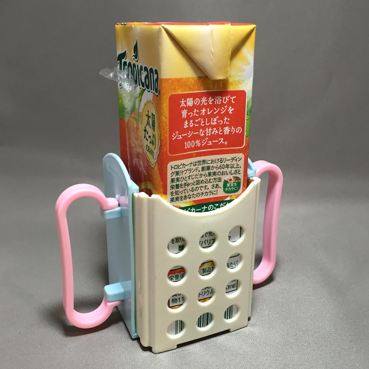 Folding Drink Box Holder - Holding Juice Carton