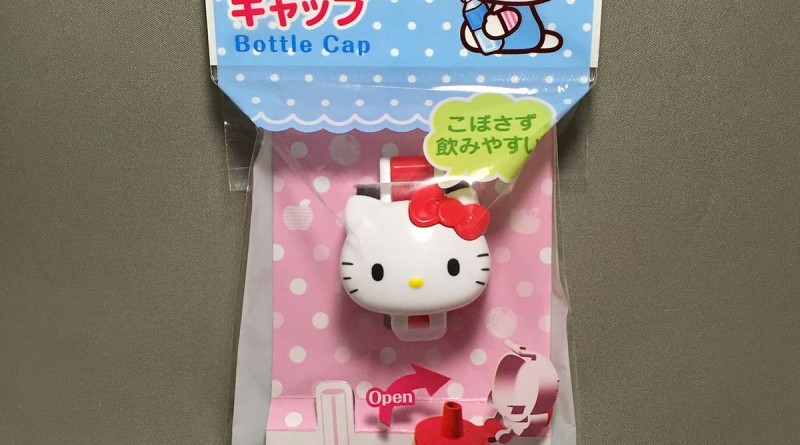 Hello Kitty Bottle Cap - Front packaging