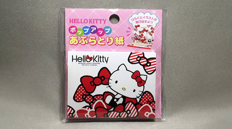 Hello Kitty Oil Blotting Paper - featured image
