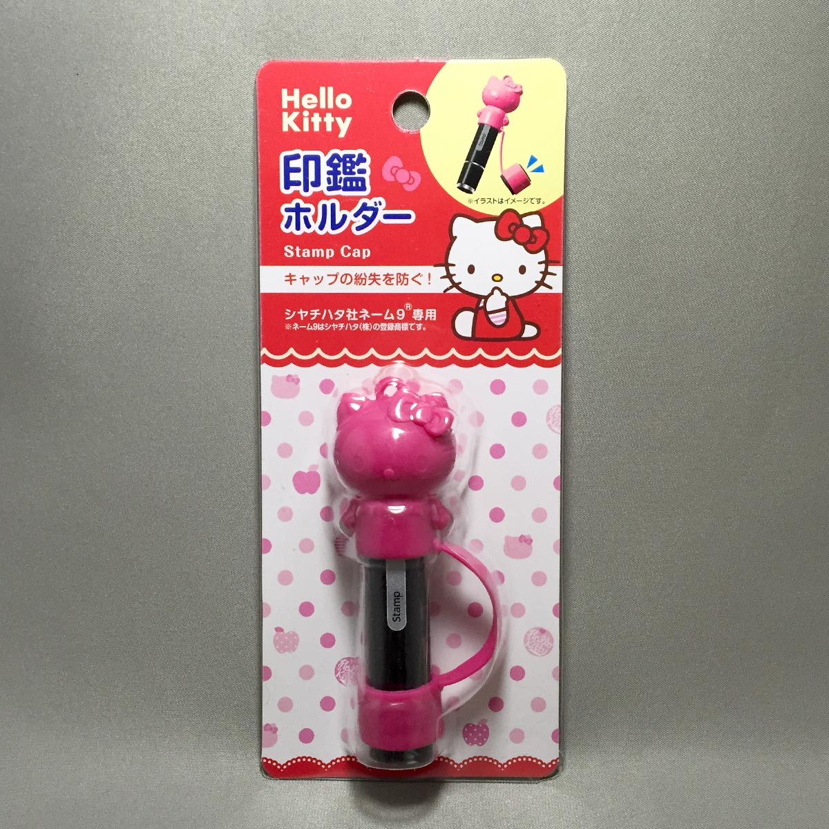 Hello Kitty Stamp Cap - Front packaging