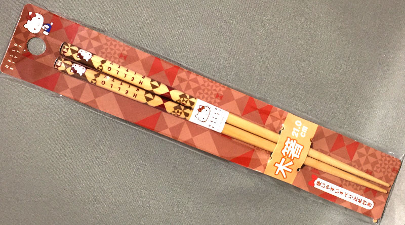 Hello Kitty Wooden Chopsticks - featured image