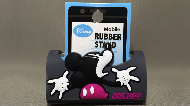 Mickey Mobile Rubber Stand - Featured image