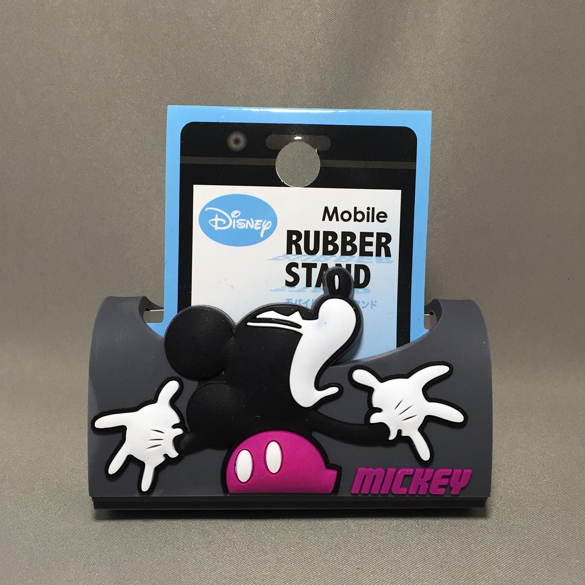Mickey Mobile Rubber Stand - Front view with packaging