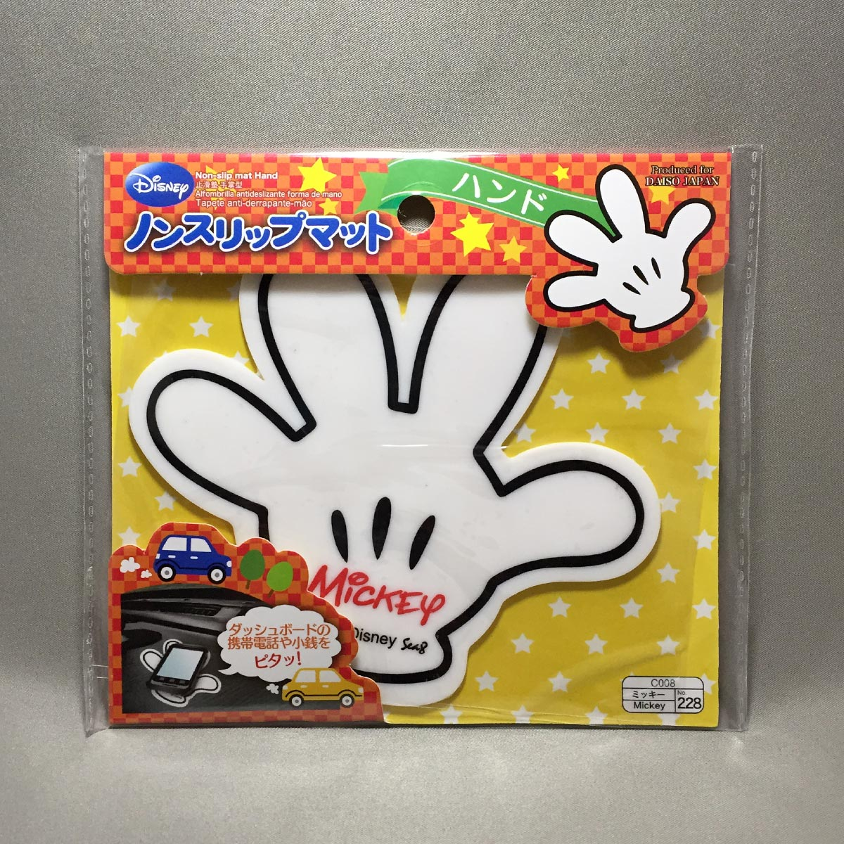 Mickey non-slip Mat Hand - Front Packaging