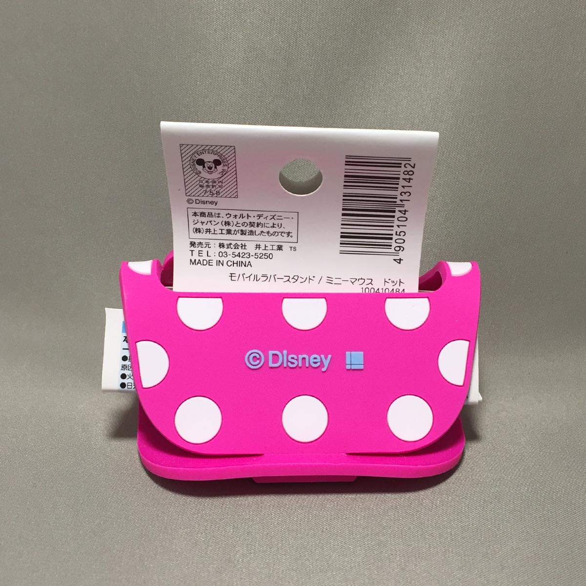 Minnie Mobile Rubber Stand - Back packaging