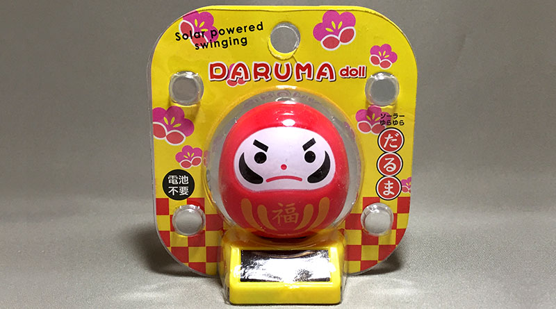 Solar Powered Swinging Daruma - Featured Image