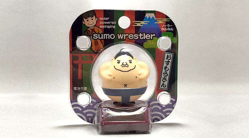 Solar Powered Swinging Sumo Wrestler - featured image