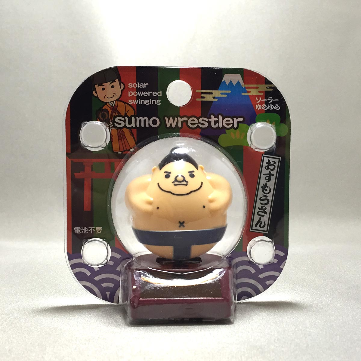 Solar Powered Swinging Sumo Wrestler - front packaging