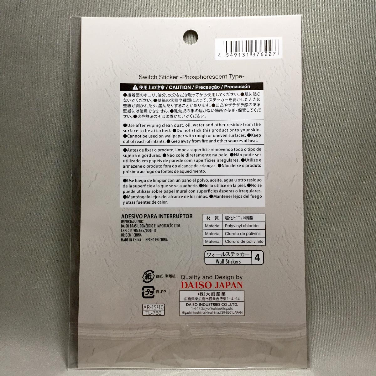 Switch Sticker Phosphorescent Type - Back Packaging
