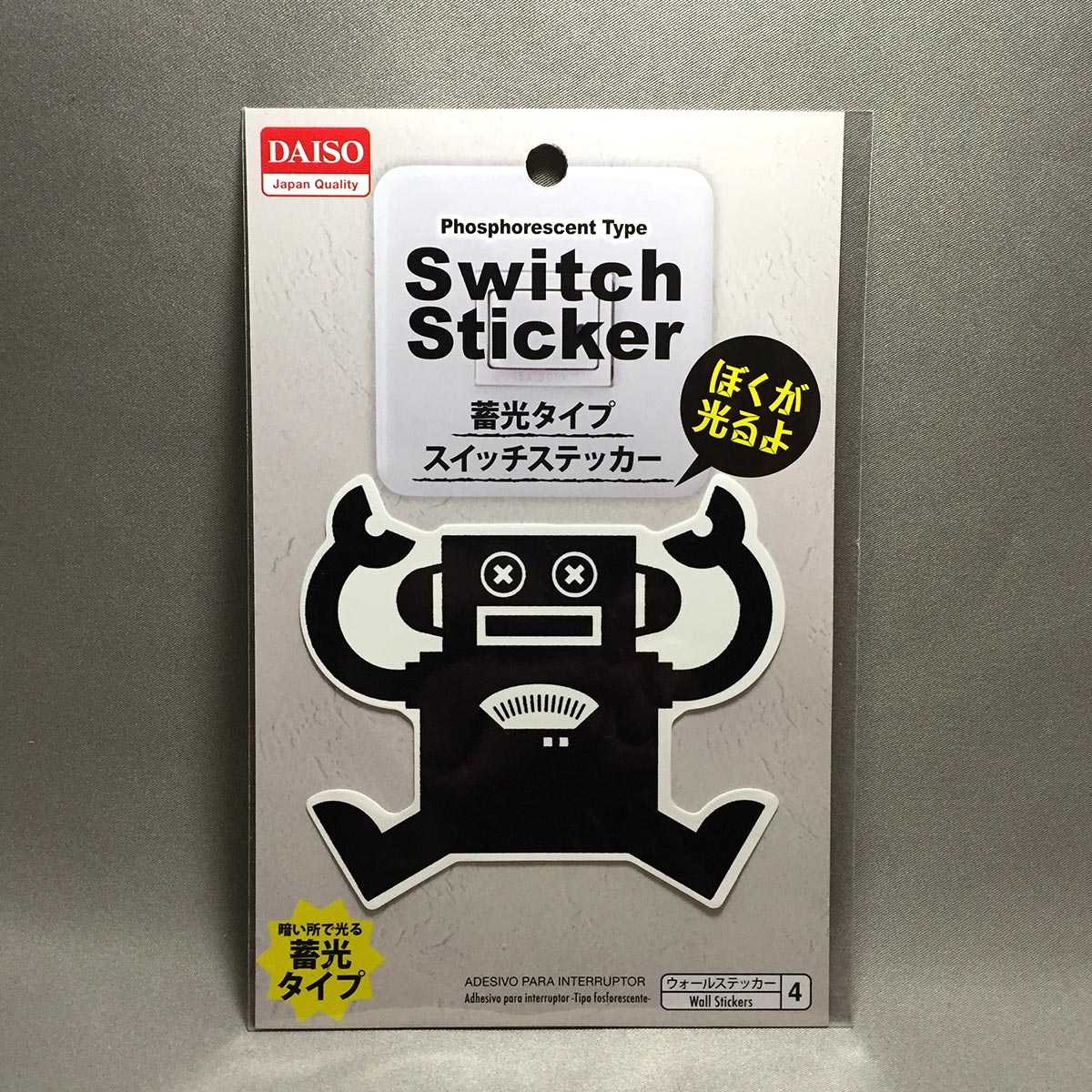 Switch Sticker Phosphorescent Type - Front packaging