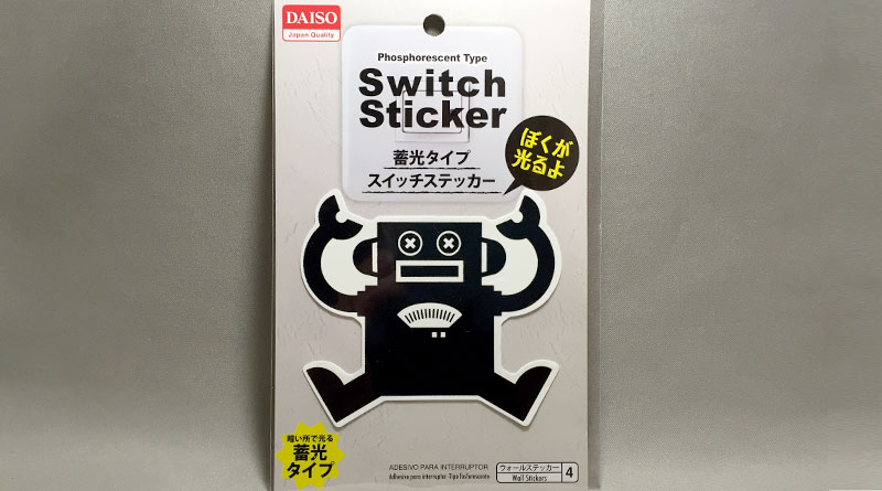 Switch Sticker Phosphorescent Type - Featured Image