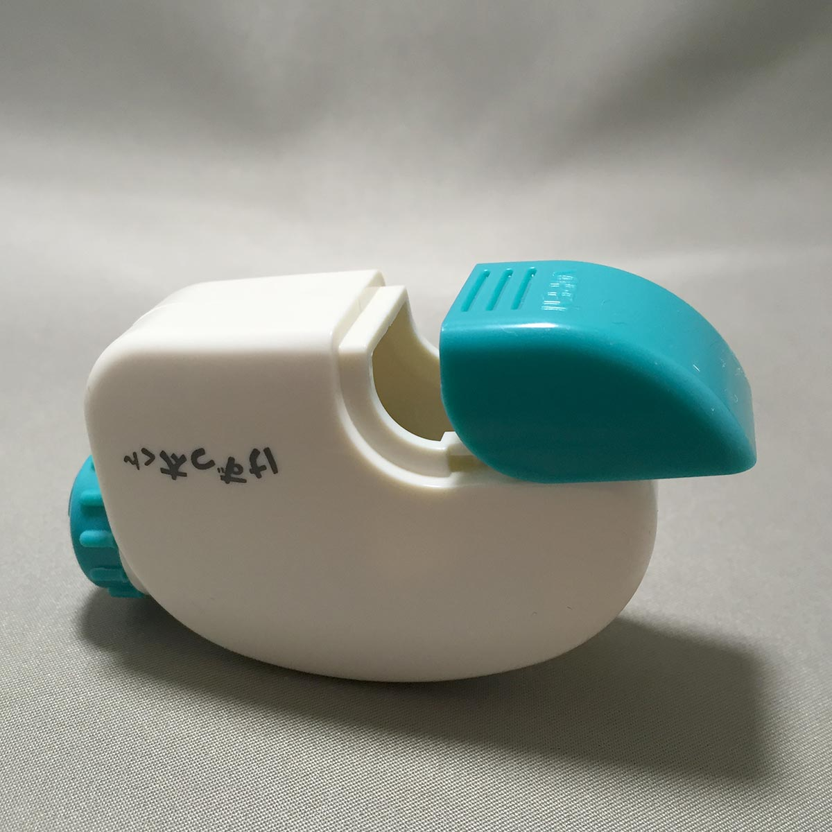 kezutta kun pencil sharpener - base opened