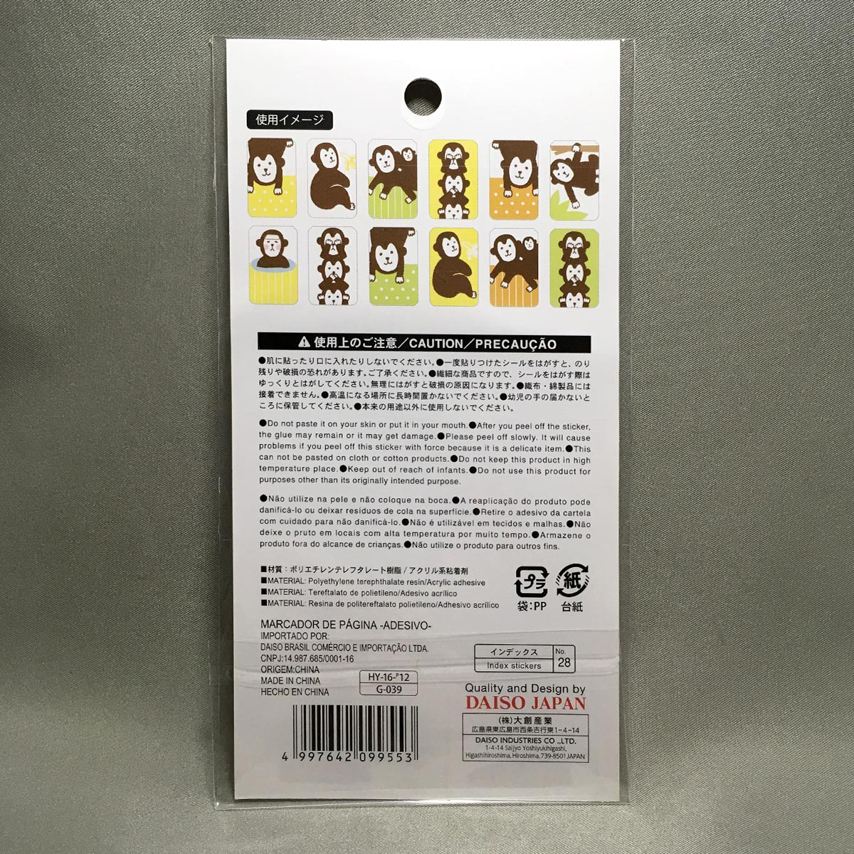 Index Stickers Monkey - back packaging