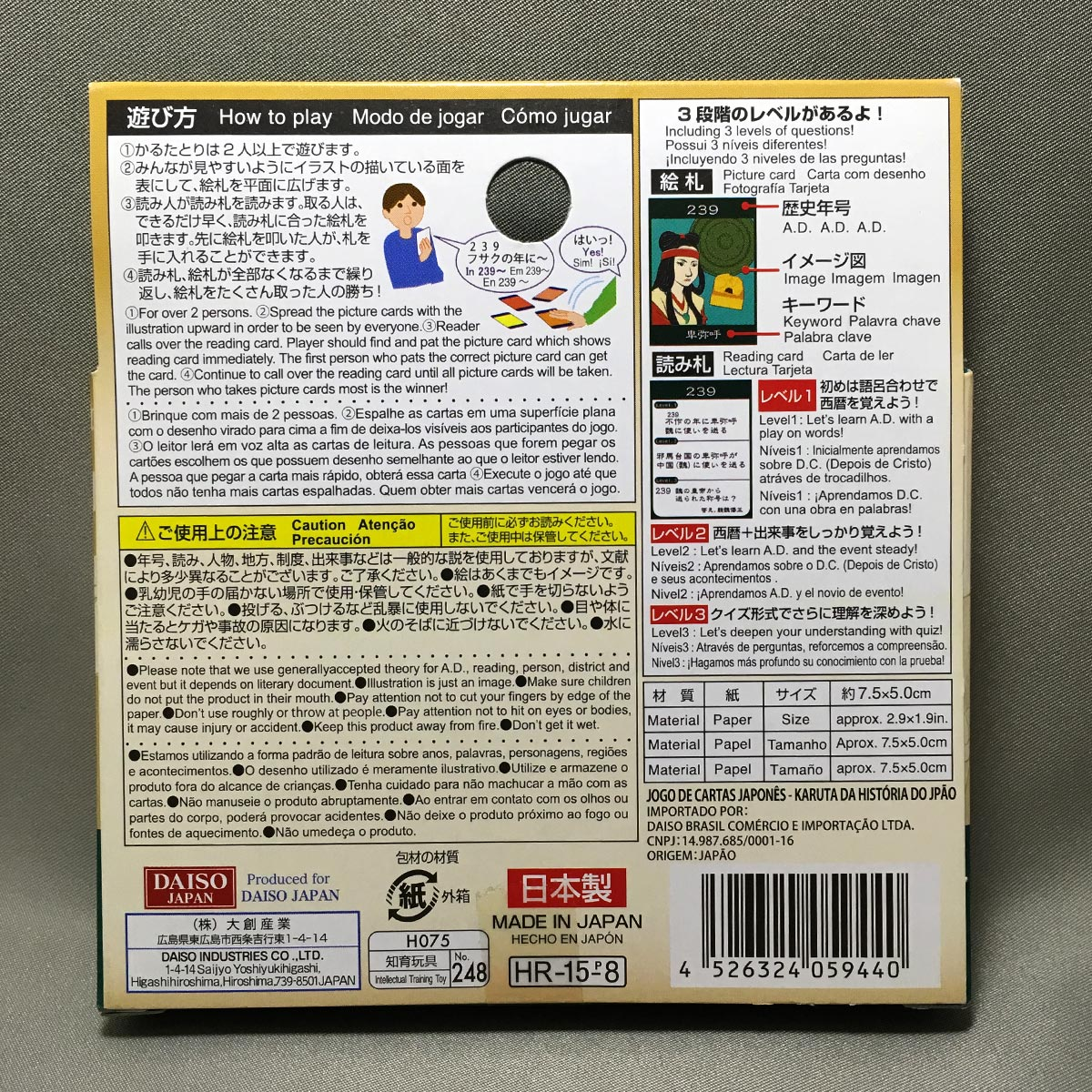 Japanese History Karuta Game - Back packaging