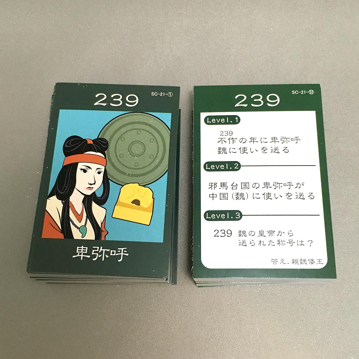 Japanese History Karuta Game - Reading and Grabbing Card sets
