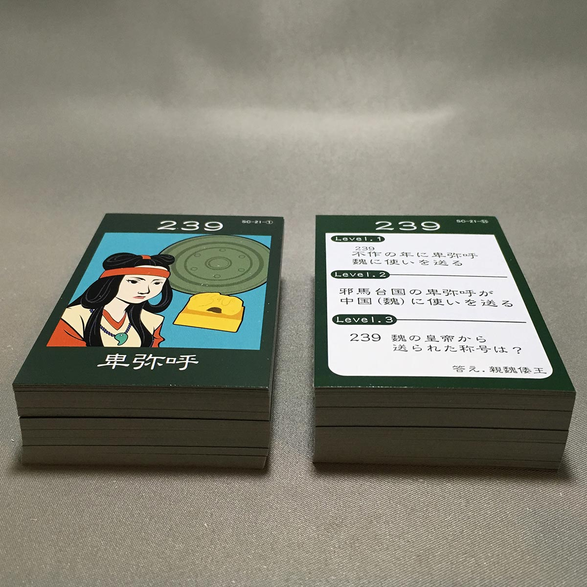 Japanese History Karuta Game - Reading and Grabbing Card Bundles