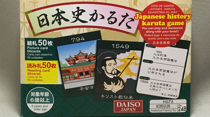 Japanese History Karuta Game - Featured Image