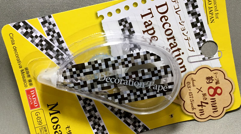 Mosaic Decoration Tape - Featured Image