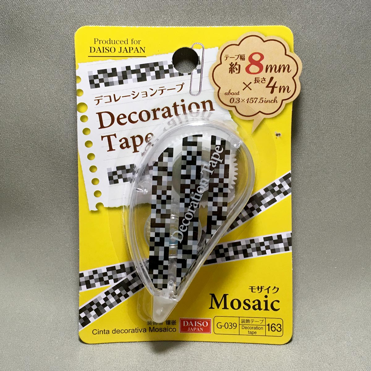 Mosaic Decoration Tape - Front packaging