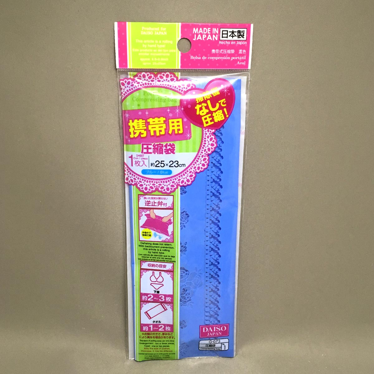 Portable Compression Bag - Front Packaging