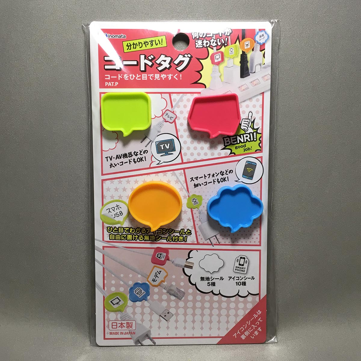 Speech Bubble Cord Tags - Front packaging