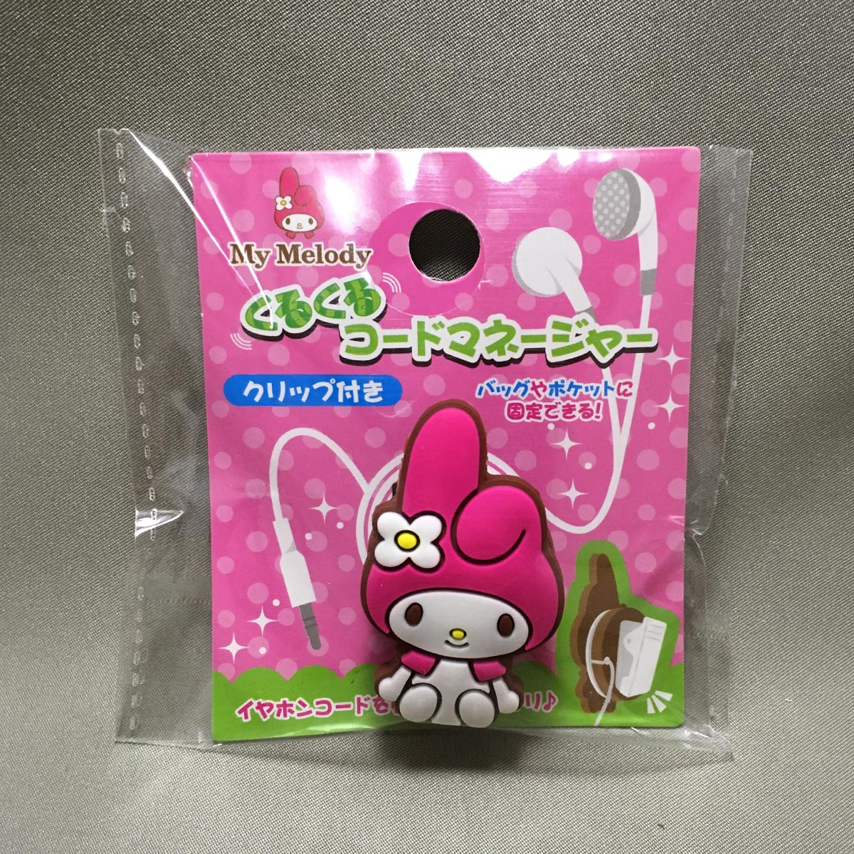 My Melody Cord Manager - front packaging