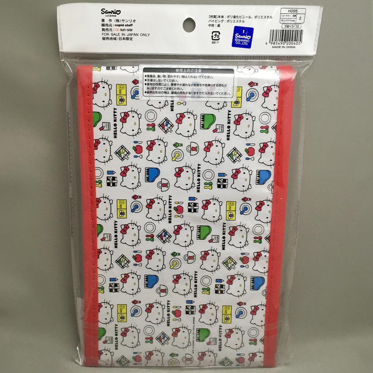 Hello Kitty Foldable Box - Back Packaging