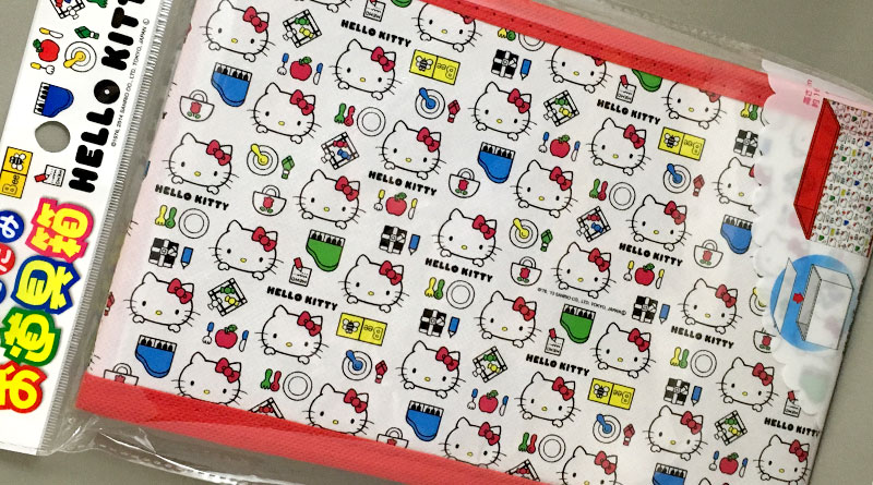 Hello Kitty Foldable Box - Featured Image