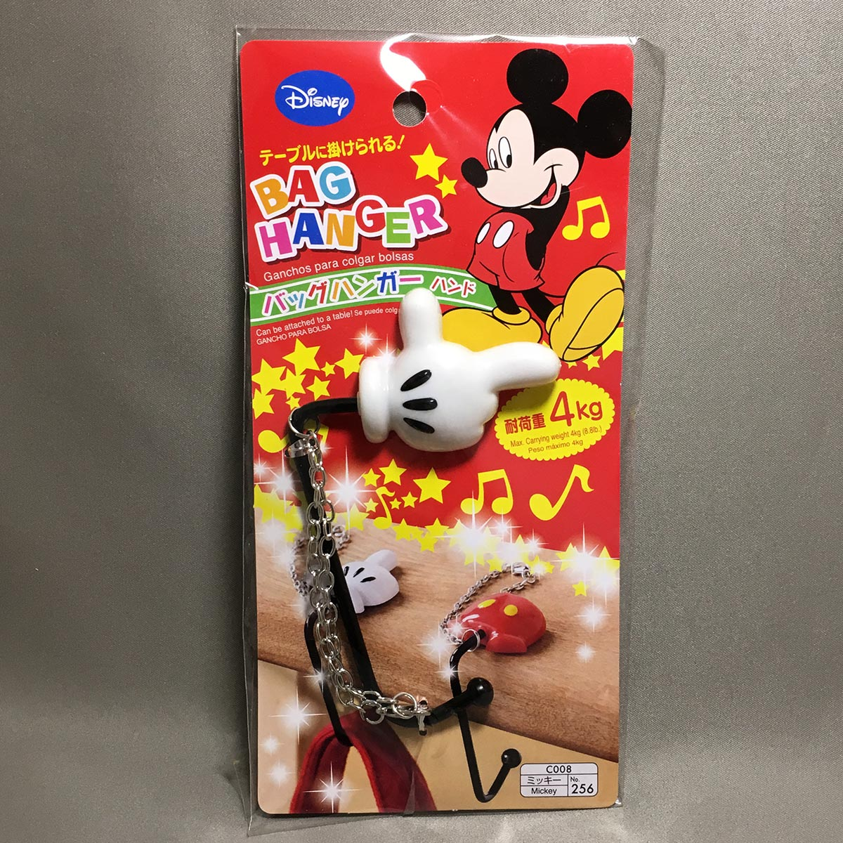 Mickey Bag Hanger - Front packaging