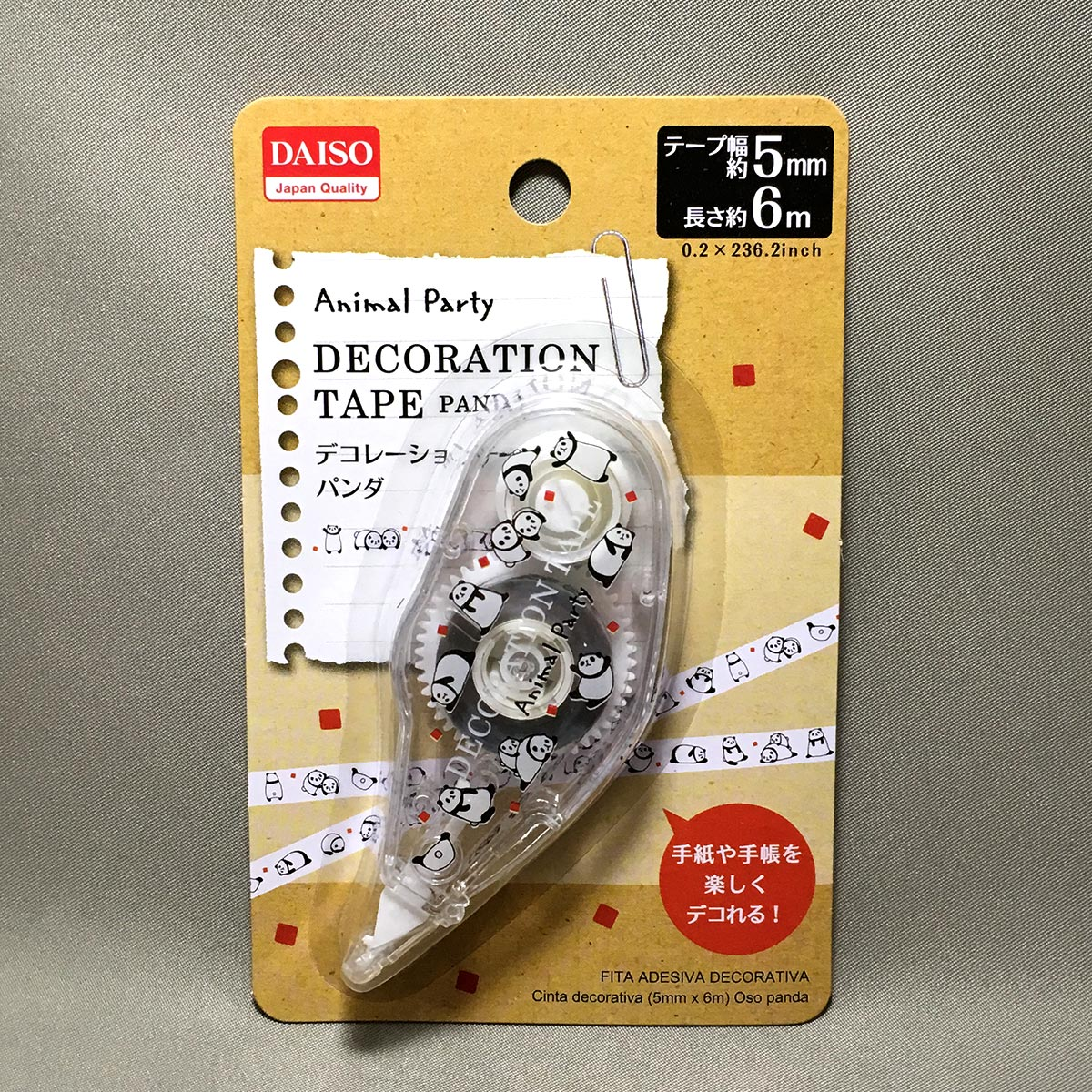 Panda Decoration Tape - Front packaging