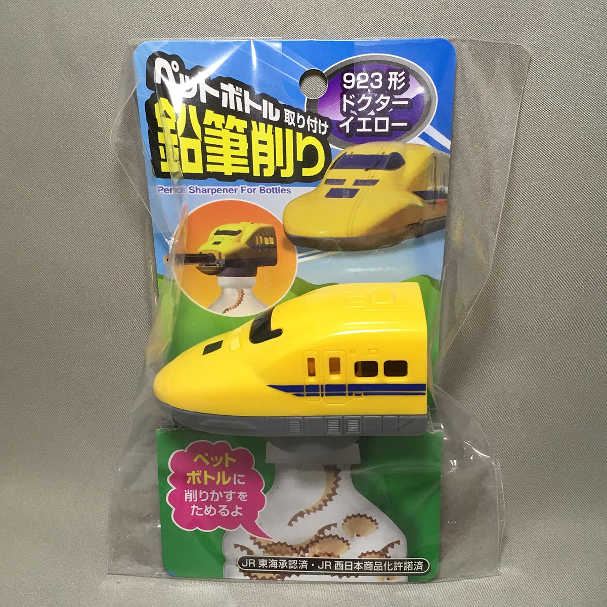 Doctor Yellow Pencil Sharpener - front packaging