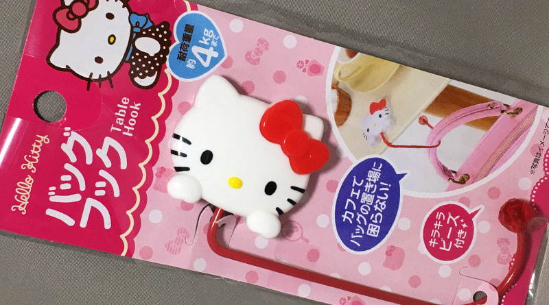 Hello Kitty Table Hook - featured image