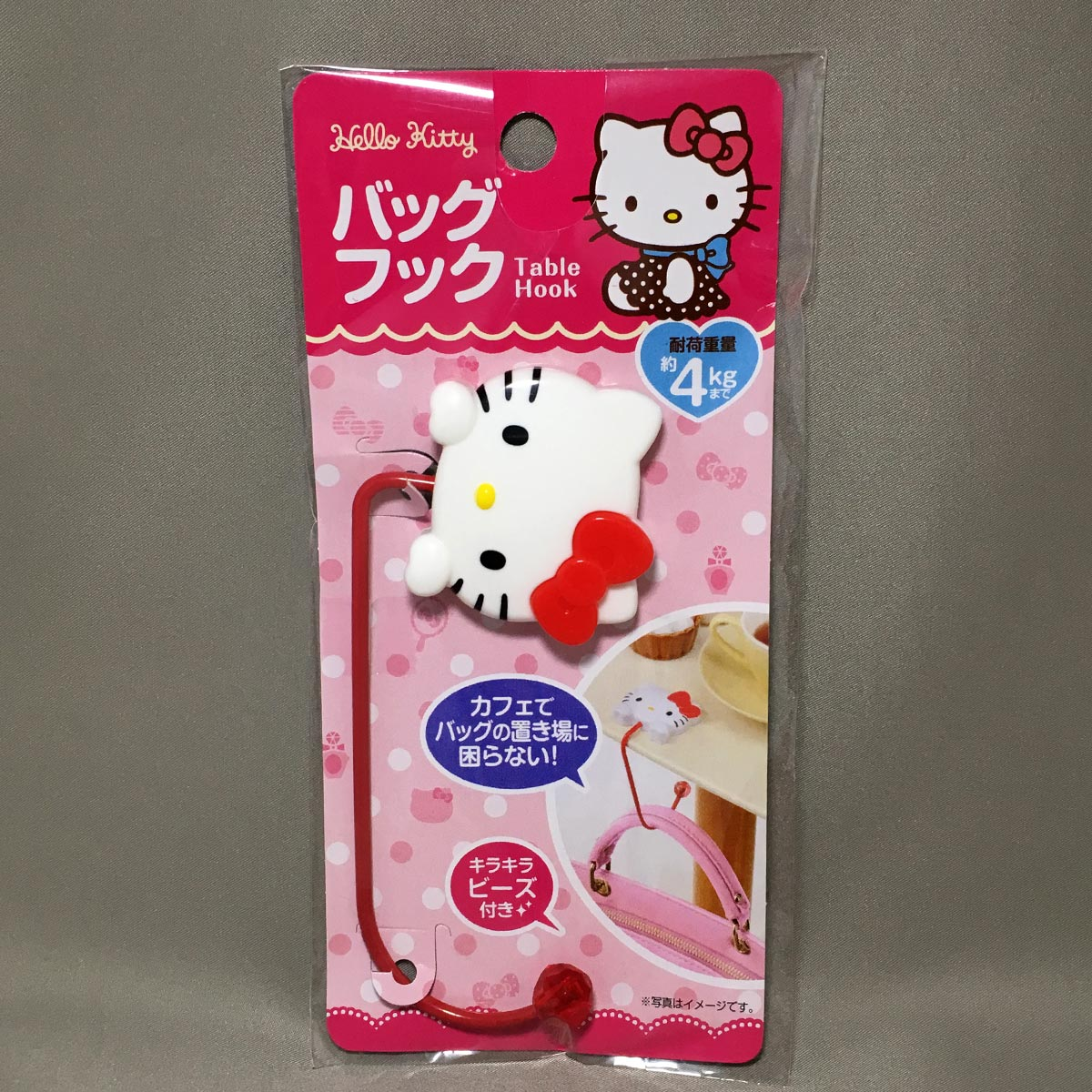 Hello Kitty Table Hook - front packaging