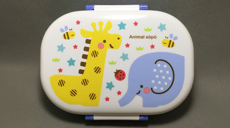 Kids Animal Bento Box - Featured Image